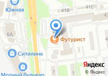 Компания «АвтоДвиж» на карте