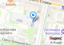 Компания «Детский сад №36 Росинка» на карте