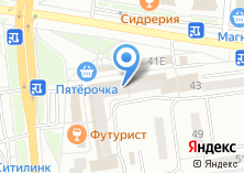 Компания «Ультра» на карте