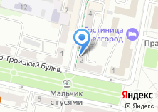 Компания «Руслана» на карте