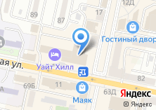 Компания «АЛЬЯНС АВИА» на карте