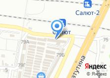 Компания «Ковры» на карте