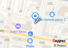 Компания «Борисовская Керамика» на карте