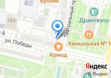 Компания «Гримёрка» на карте