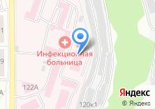 Компания «Областная инфекционная клиническая больница им. Е.Н. Павловского» на карте