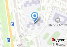Компания «Детский сад №70 Светлячок» на карте