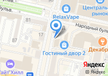 Компания «ГАГАРИН БАР» на карте