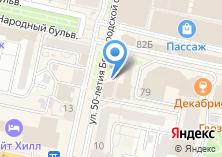 Компания «Амиталь» на карте