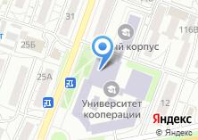 Компания «Белгородский университет кооперации» на карте