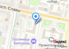 Компания «Белгородский Почтамт» на карте