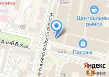 Компания «AKSессуары» на карте