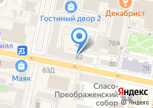 Компания «Управление Федеральной антимонопольной службы по Белгородской области» на карте