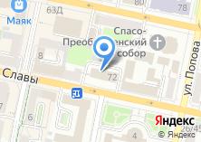 Компания «Департамент экономического развития Белгородской области» на карте