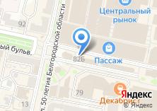 Компания «Цифромаркет» на карте