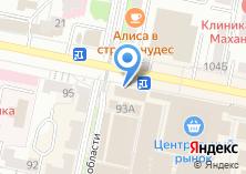 Компания «Интер-Сервис» на карте
