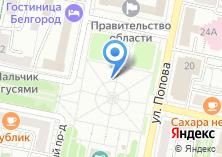 Компания «КМА Электромаш» на карте