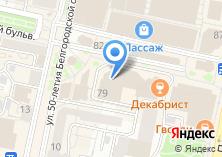 Компания «БизнесРост» на карте