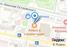 Компания «Белоснежка» на карте
