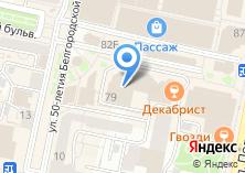 Компания «Легкофинанс» на карте