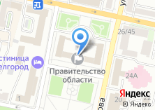 Компания «Родной край Белгородчина» на карте