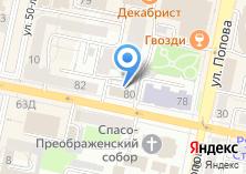 Компания «Департамент образования» на карте