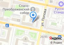 Компания «Управление МВД по Белгородской области» на карте