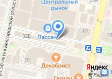 Компания «Caramel» на карте