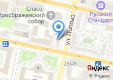 Компания «Костромской ювелирный завод» на карте