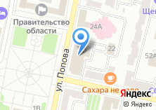 Компания «Территориальное Управление Федерального агентства по управлению государственным имуществом в Белгородской области» на карте