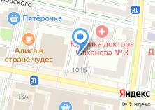 Компания «Эклиптика» на карте