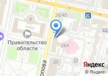 Компания «Департамент агропромышленного комплекса Белгородской области» на карте