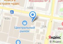 Компания «Белгородсортсемовощ» на карте