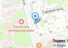 """Компания «""""Грузчики31""""» на карте"""