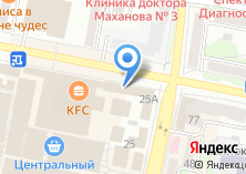 Компания «Государственная жилищная инспекция Белгородской области» на карте