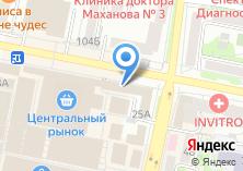 Компания «Белгородоблпроект» на карте