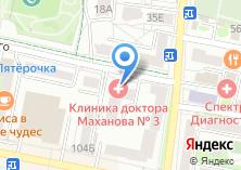 Компания «Федерация Воздухоплавания Белогорья» на карте
