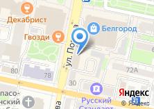 Компания «АВАНТАЖ групп» на карте