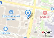 Компания «Студия ГлаМур» на карте