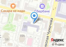 Компания «Музыкальный колледж им. С.А. Дегтярева» на карте