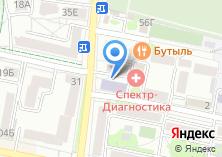 Компания «Шагаем вместе» на карте