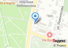 Компания «Строящееся административное здание по ул. Попова» на карте
