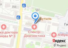 Компания «Магазин газет и журналов» на карте