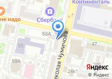 Компания «Каприз Вояж» на карте