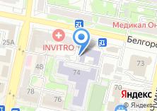 Компания «Белгородские епархиальные ведомости» на карте
