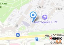 Компания «Общежитие БГТУ им. В.Г. Шухова» на карте