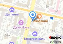 Компания «Белгородская станция юных техников» на карте