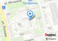 Компания «Suvenir Hostel» на карте