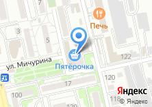 Компания «Фотафо» на карте