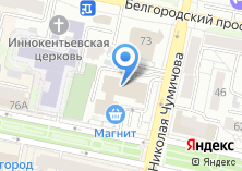 Компания «КОМПАНИЯ АВИТАПЛАС ТРЕЙДИНГ» на карте