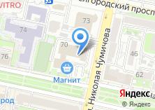 Компания «RuCost» на карте